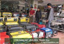 Cửa hàng máy phát điện Thanh Hóa